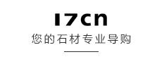 17cn石材导购